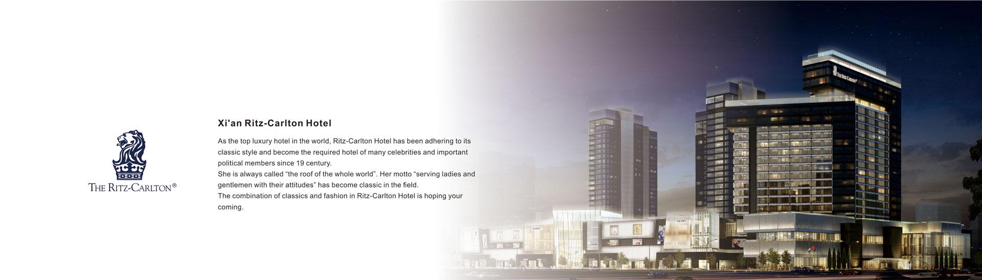 丽思卡尔顿酒店en